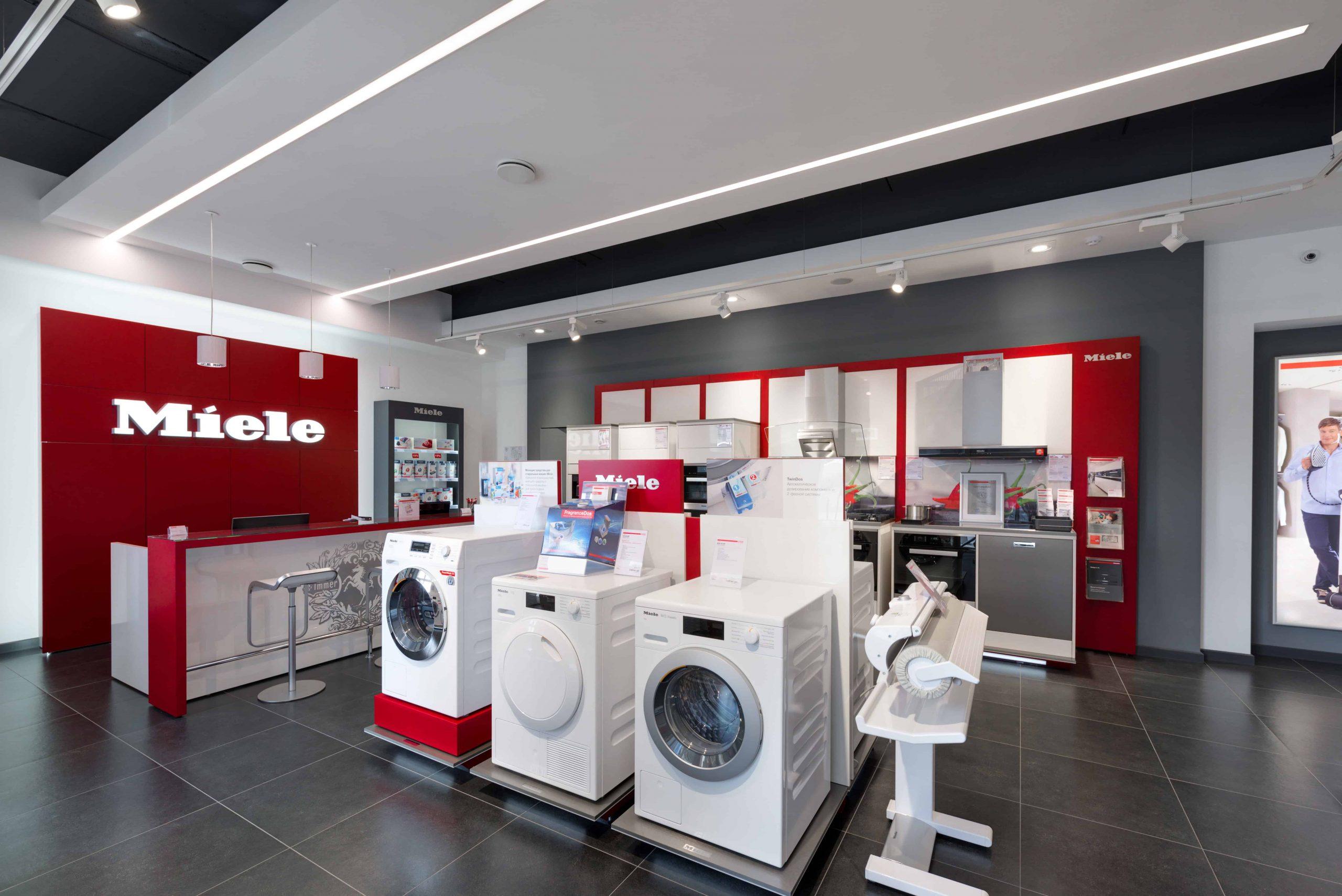 Miele Waschmaschine: Test & Empfehlungen (08/20)